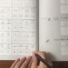 漢数字の練習の画像