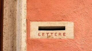 郵便受けの画像