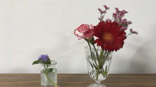 ブルーミーのお花の画像