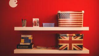 イギリスとアメリカのインテリア