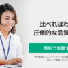 QQEnglishの画像